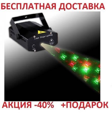 Лазерный проектор Mini Laser Stage Lightning Original size Светомузыка Лазер шоу Стратоскоп Проектор 3D, фото 2