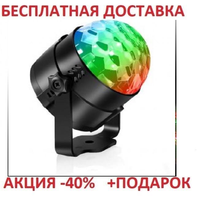 Светодиодный дискошар Led Party Light Original size Цветомузыка Стратоскоп Световой Проектор 3D Шоу