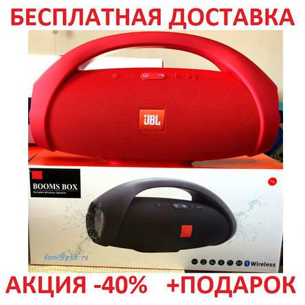 Портативная беспроводная акустическая система JBL Booms Box Bluetooth BLACK цвета в наличии, фото 2