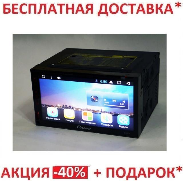 Автомагнитола 6303 2DIN Gps Dvd Android