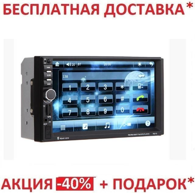 Автомагнитола 2DIN 7018 Little + GPS | Автомобильная магнитола