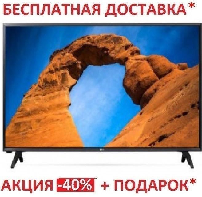 """Телевизор LG 29"""" LK500 HD плоский с Т2 без smarta"""