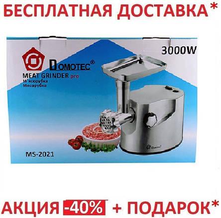 Мясорубка DOMOTEC MS-2021 S 3000Вт, фото 2