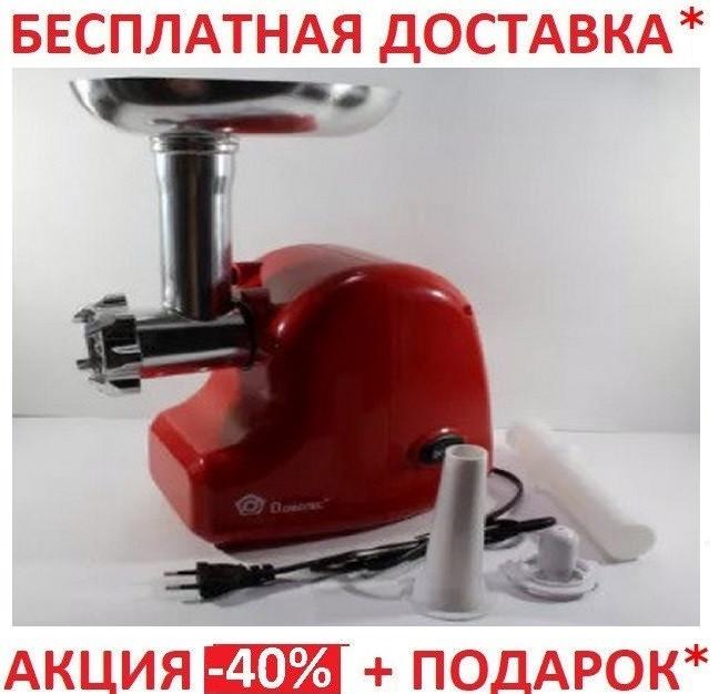Мясорубка Domotec MS-2017 (1500 Вт)