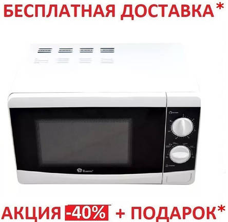 Микроволновая печь Domotec MS-5331 объем 20L 700 Вт, фото 2