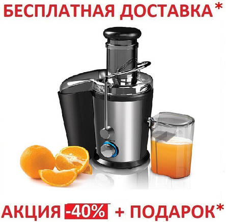 Соковыжималка Domotec MS 5220 (600 Вт), фото 2