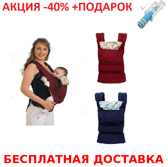 Слинг-рюкзак EggBabby BLUE переноска для ребенка слинг Baby бордовый