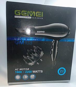 Профессиональный фен GEMEI GM-103, фото 2