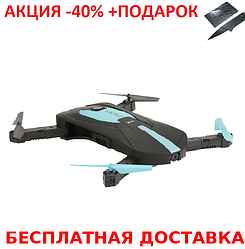 Карманный складной селфи WiFi дрон JY018 Elfie WiFi controlled + нож- визитка