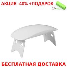 LED лампа для полимеризации гель-лака Sun Mini 6W UV LED Lamp Nail Led  Original size