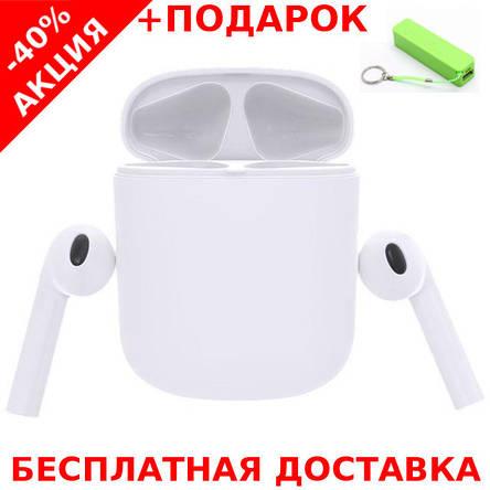 Беспроводные наушники Airpods i8mini Original size с боксом для зарядки+ powerbank 2600 mAh, фото 2