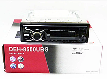 Автомагнитола pioneer 1DIN DVD-8500 DVD/CD/MP3+USB+Sd+MMC пионер Pioneer, фото 3