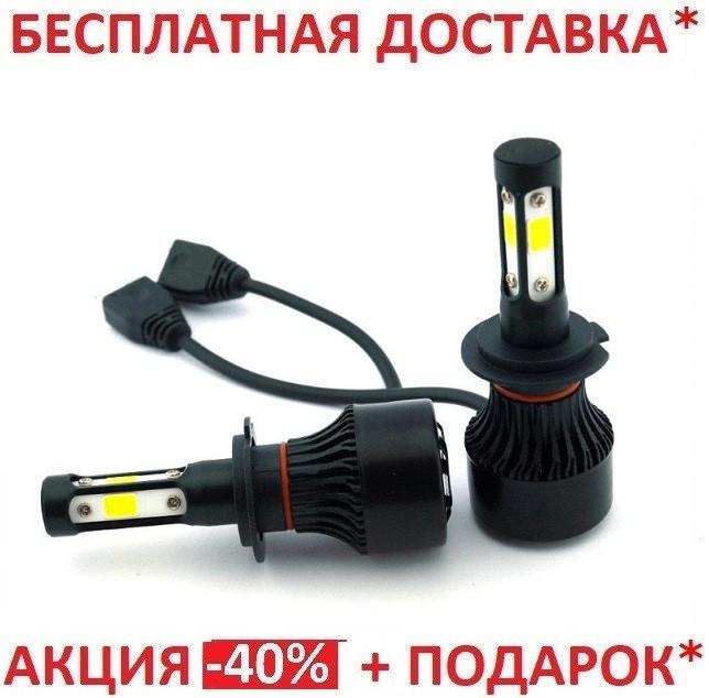 LED F7 H7 COB 9000Lm 6500K, светодиодные автомобильные лампы для фар