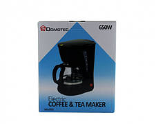 Кофеварка Domotec MS-0707 (650 Вт), фото 3