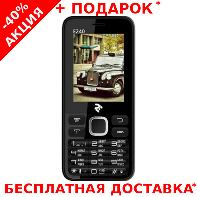 Кнопочный мобильный телефон Twoe 2E Mobile Phone E240 Dual Sim с дополнительной крышкой