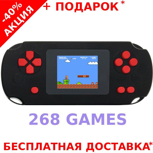 Игровая приставка Pocket Player Mini Game 268 игр 8 bit консоль