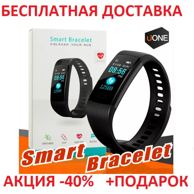 Умный смарт - браслет  картон GORAL Y5 Smart Bracelet Unleash Your Run (Heart Rate, Blood Presure, etc)