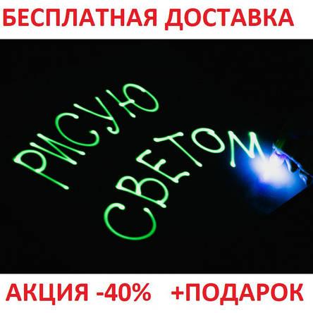 Набор для творчества Рисуй светом BLISTER CASE планшет для рисования в темноте А3, фото 2