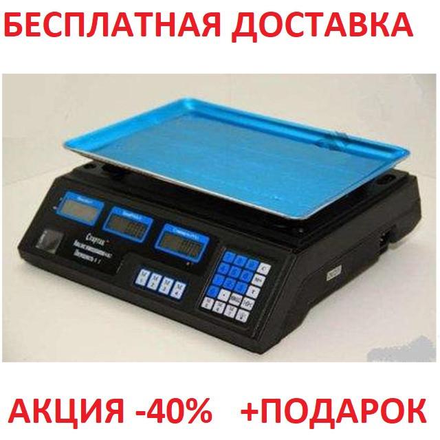 Весы электронные бытовые настольные для торговли до 40 кг с памятью LOW ZERO DRIFT digital scales