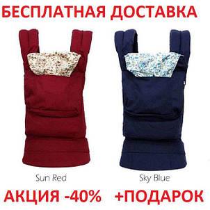 Слинг-рюкзак EggBabby BLUE переноска для ребенка слинг Baby бордовый, фото 2