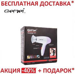 Фен Gemei GM 1711, фото 2