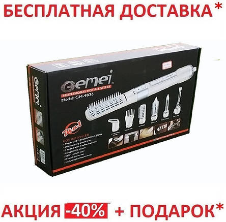 Фен-щетка для волос 7 в 1 Gemei GM-4836 1200W, фото 2