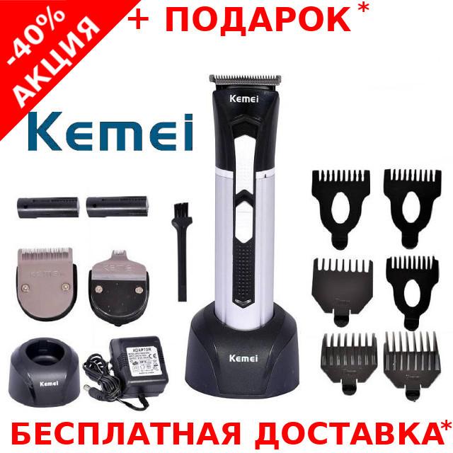Профессиональный стайлер Kemei KM-3007 3в1 на аккумуляторе для мужчин