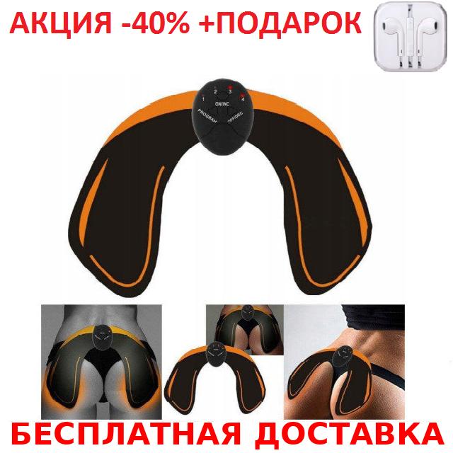Миостимулятор SUNROZ EMS Hips Trainer для тренировки мышц бедер и ягодиц Cardboard case+Наушники