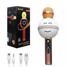Magic Karaoke Wster WS-878 белый беспроводная портативная колонка, фото 2