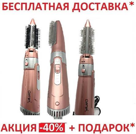 МУЛЬТИСТАЙЛЕР 7 В 1 GEMEI GM-4831, фото 2