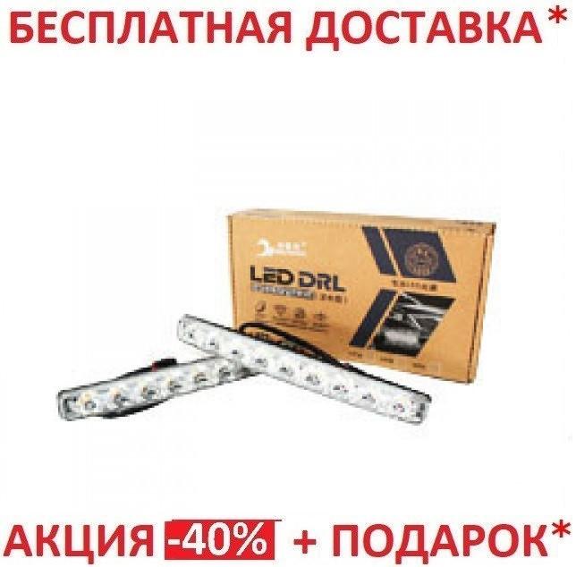 Автомобильная фара LED DRL-9-Y-W комплект с поворотом | Дневные ходовые огни