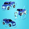 Игрушка машинка - собака трансформер заводная DOG CAR Original size Auto Transformer It's a Car...It's a dog, фото 9