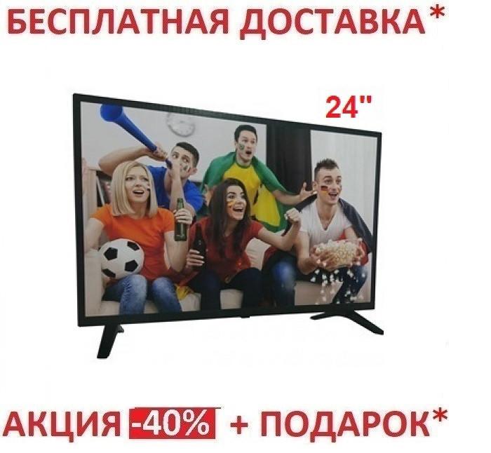 """Телевизор  24"""" HD (E24DM2500)LED-подсветка"""
