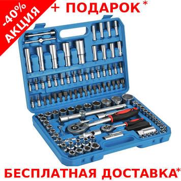 Профессиональный набор инструментов 108 pcs socket tool set для ремонта автомобиля слесарный
