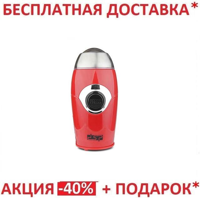 Кофемолка КА-3002(А)