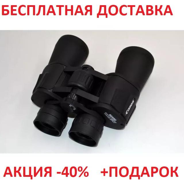 Мощный бинокль Canon Binoculars Super High Quality 20х50