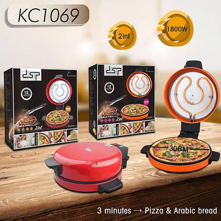 Электрическая блинница и выпечки пиццы 2 в 1 DSP KC1069, фото 2