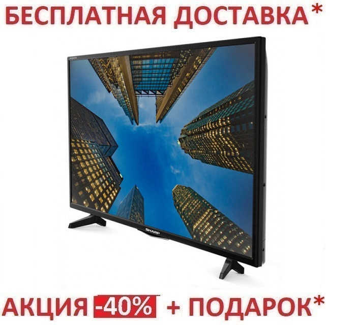 LED-телевизор  LC-32HI3122E с ЖК-дисплеем фото+музыка+видео