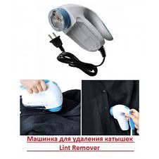 Машинка для удаления катышков с одежды Lint Remover YX-5880 GLOSSY CASE Original size lint remover, фото 3