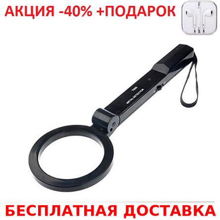 Ручной металлоискатель детектор Hand-Held Metal Detector TS-80, фото 2