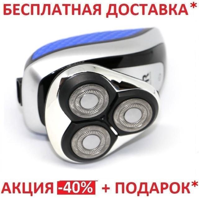 Мужская электробритва VGR V-300 USB