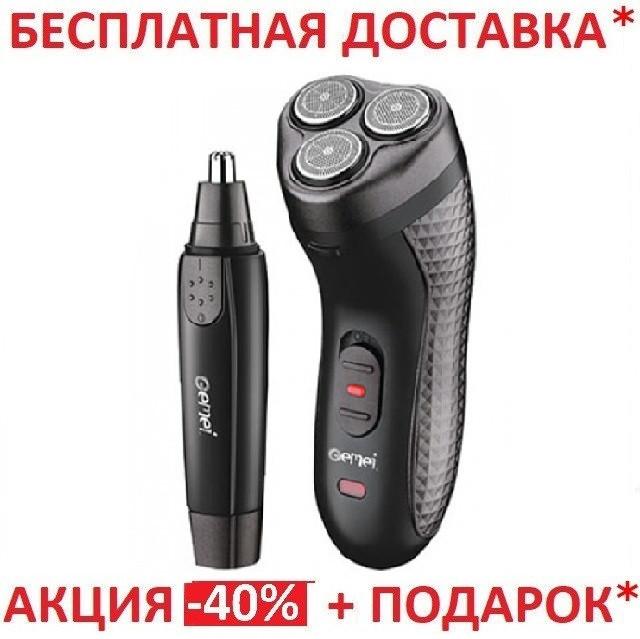 Электробритва GEMEI GM-7113 2в1