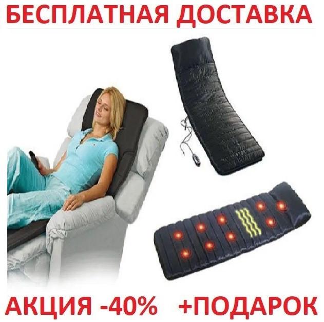 Универсальный массажный матрас Massage mat prof+ с подогревом от 220 В с дистанционным управление ДУ