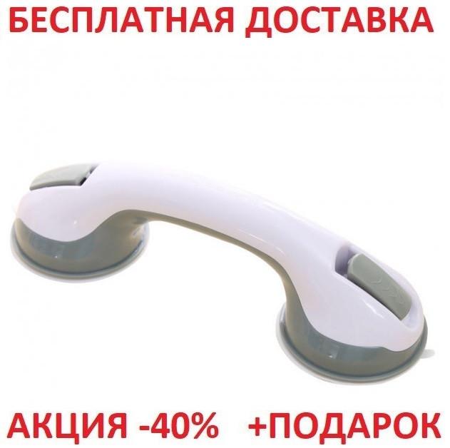Ручка поручень для ванной на вакуумных присосках Helping Handle