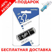 USB Flash Drive Smartbuy 32gb глянец флешка накопитель флеш-носитель