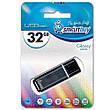 USB Flash Drive Smartbuy 32gb матовый флешка накопитель флеш-носитель, фото 2