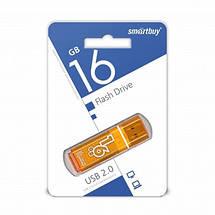 USB Flash Drive Smartbuy 16gb матовый флешка накопитель флеш-носитель, фото 3