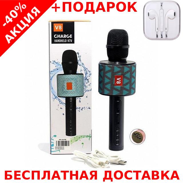 Микрофон с функцией караоке JBL V8 Gray Karaoke Charge