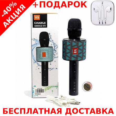 Микрофон с функцией караоке JBL V8 Gray Karaoke Charge, фото 2