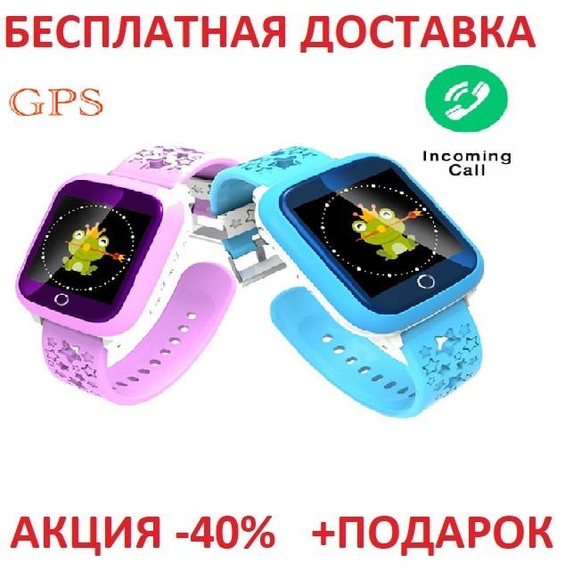 Детские смарт часы Smart Baby Watch ds28 смарт блистер часы телефон GPS трекер детский телефон с кнопкой сос